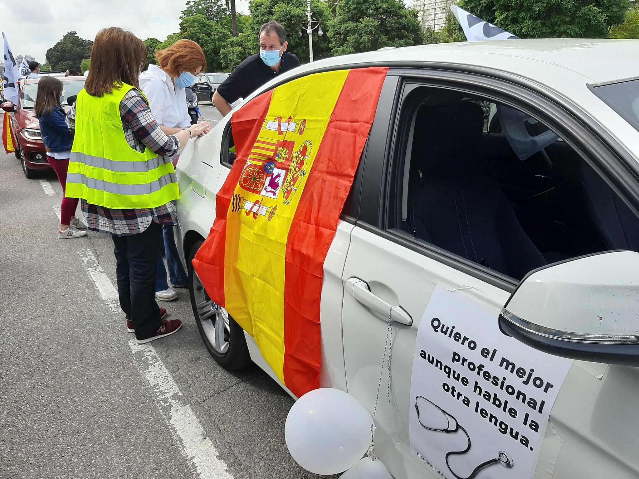 Nous parlons de protestation en Espagne